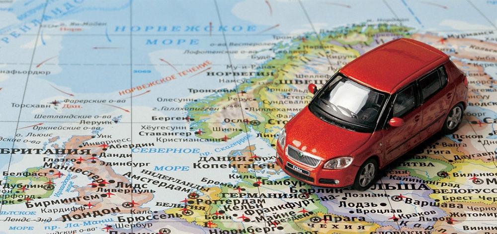 Ввоз авто из Европы