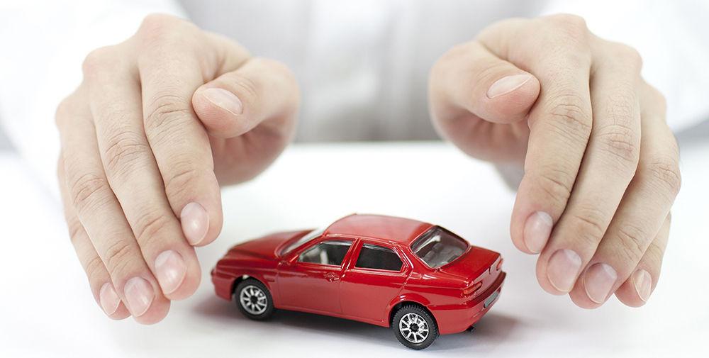 Выбор типа страхования