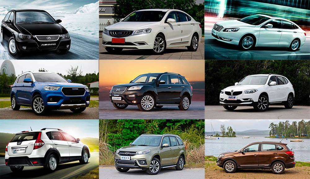 Лучшие китайские автомобили