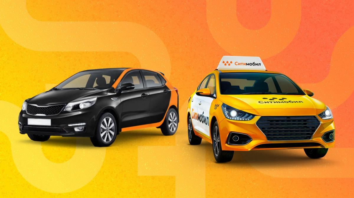 Такси и авто