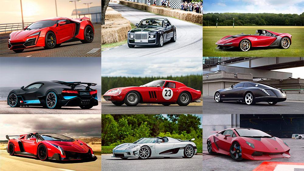 Рейтинг самых дорогих машин в мире 2019 года