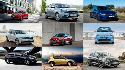 Самые популярные женские автомобили в 2019 году