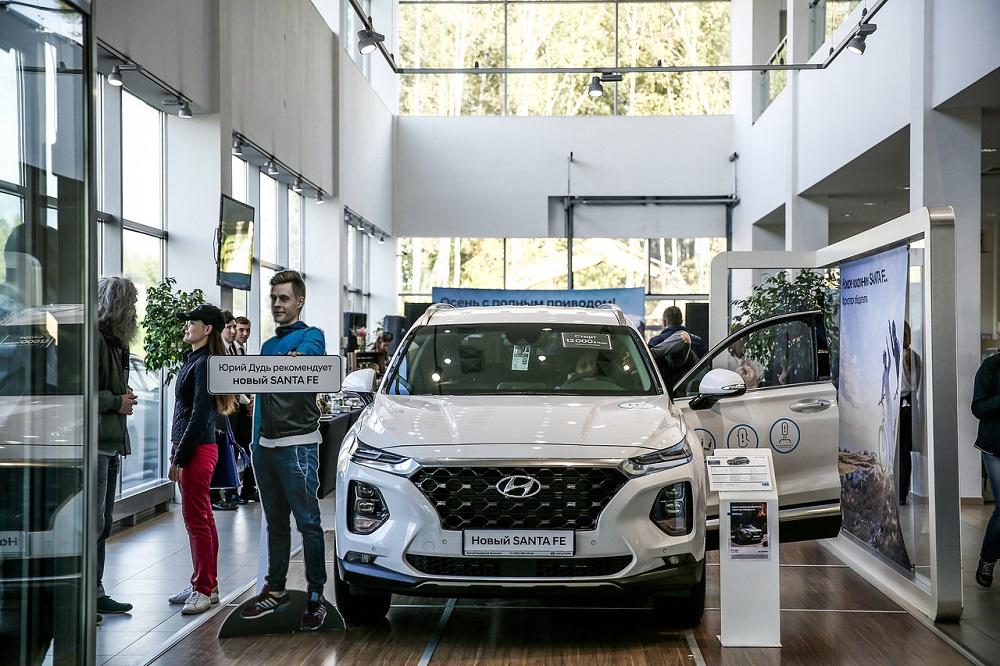 АвтоСпецЦентр Hyundai