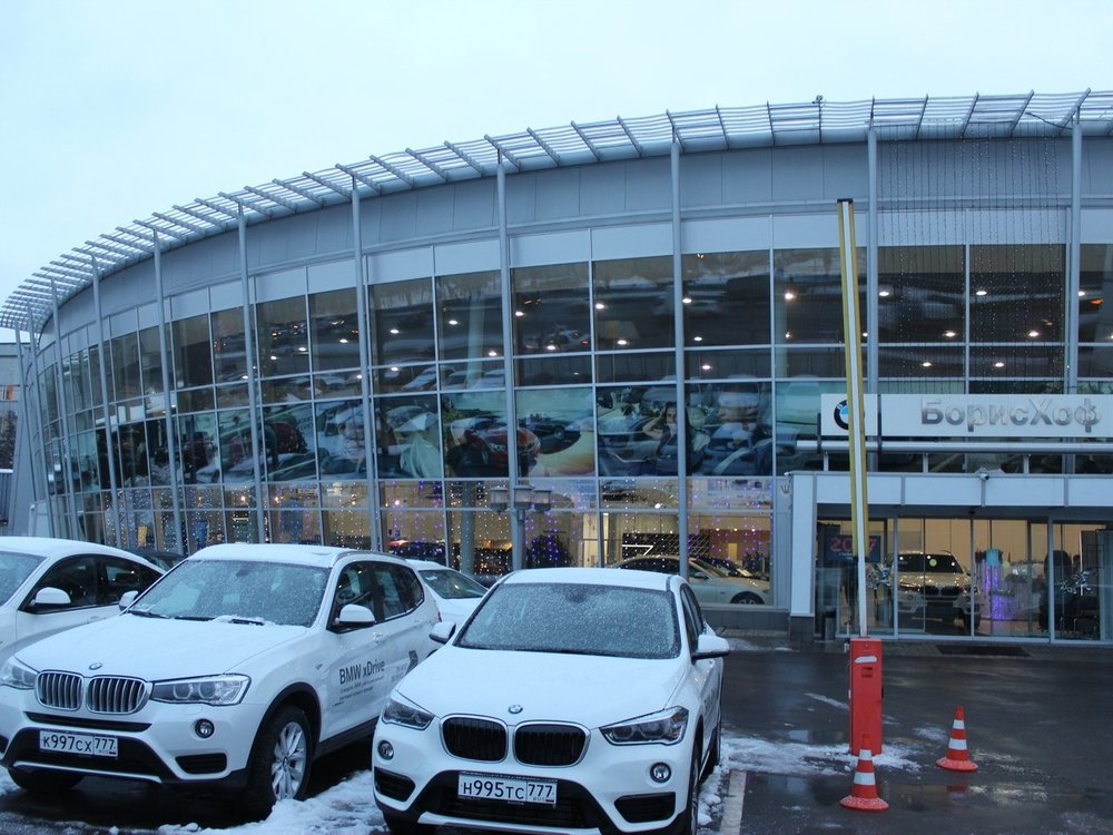 BMW БорисХоф