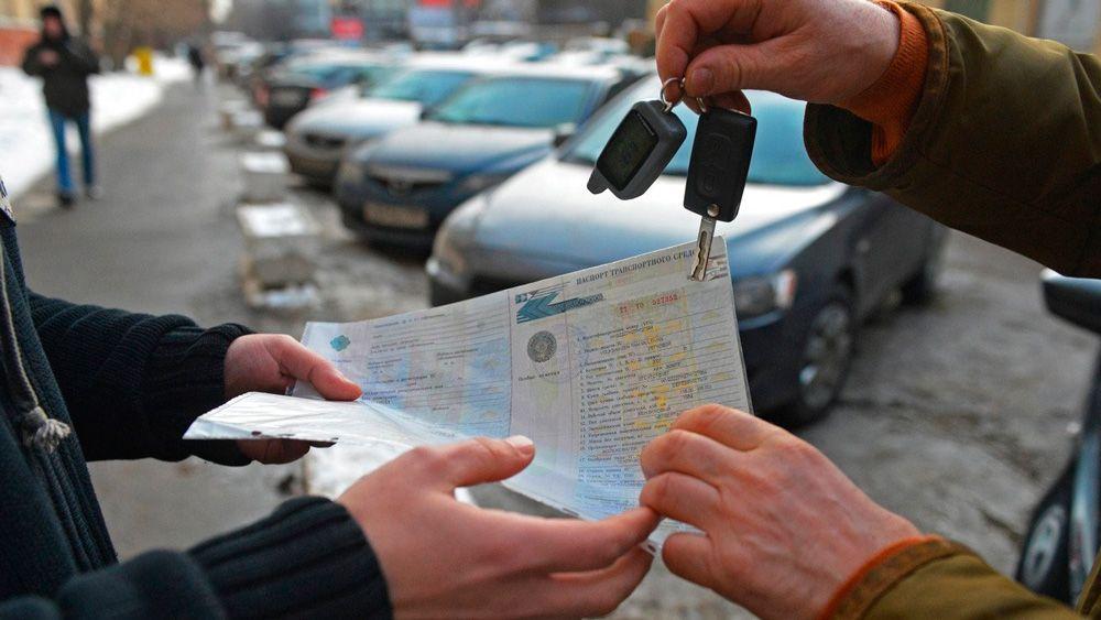 Договор на покупку авто оформлен