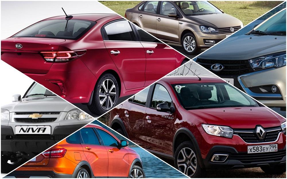 Новые автомобили до 800 000