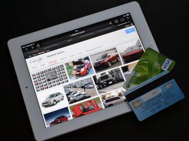 Покупка авто в сети