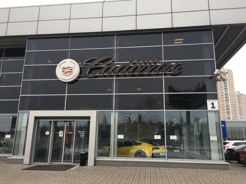 АвтоПоле салон в Петербурге