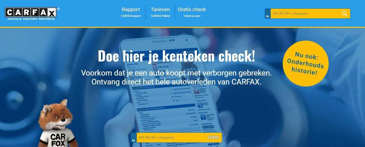 Сайт проверки VIN carfax