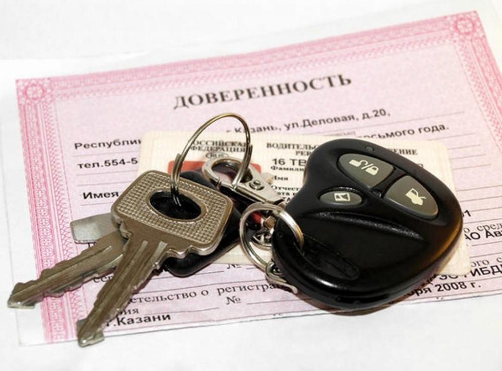 Документы на право управления авто