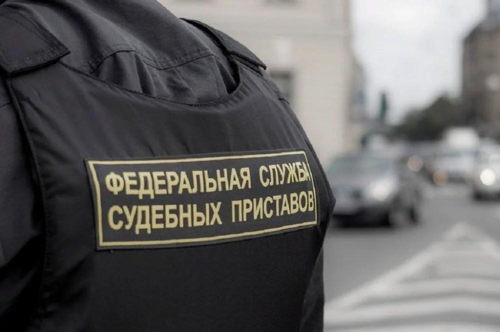 Служба судебных приставов РФ