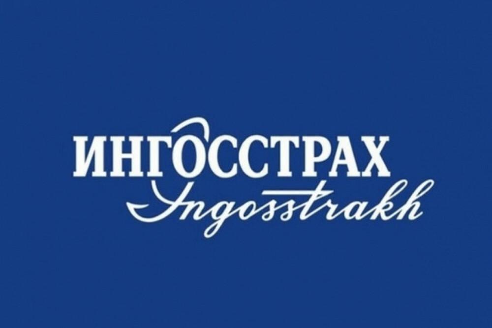Ингосстрах Россия