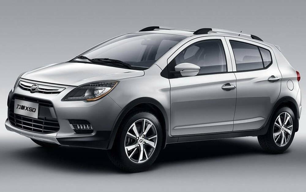 Lifan X50 серый