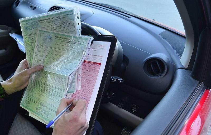 Полис страхования автомобиля