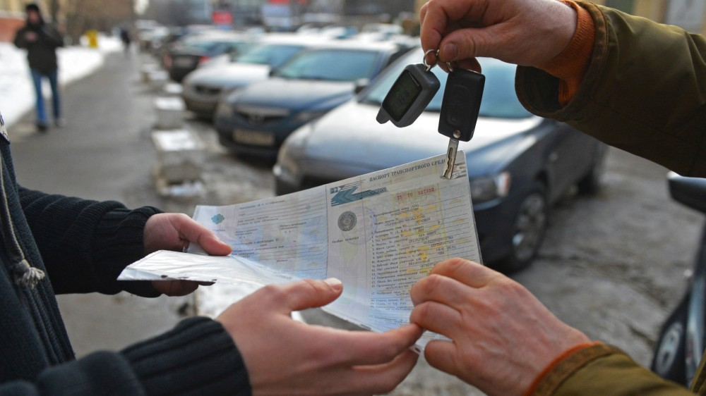 ПТС при продаже авто