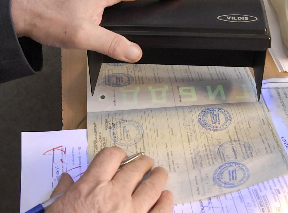 Проверка паспорта транспортного средства