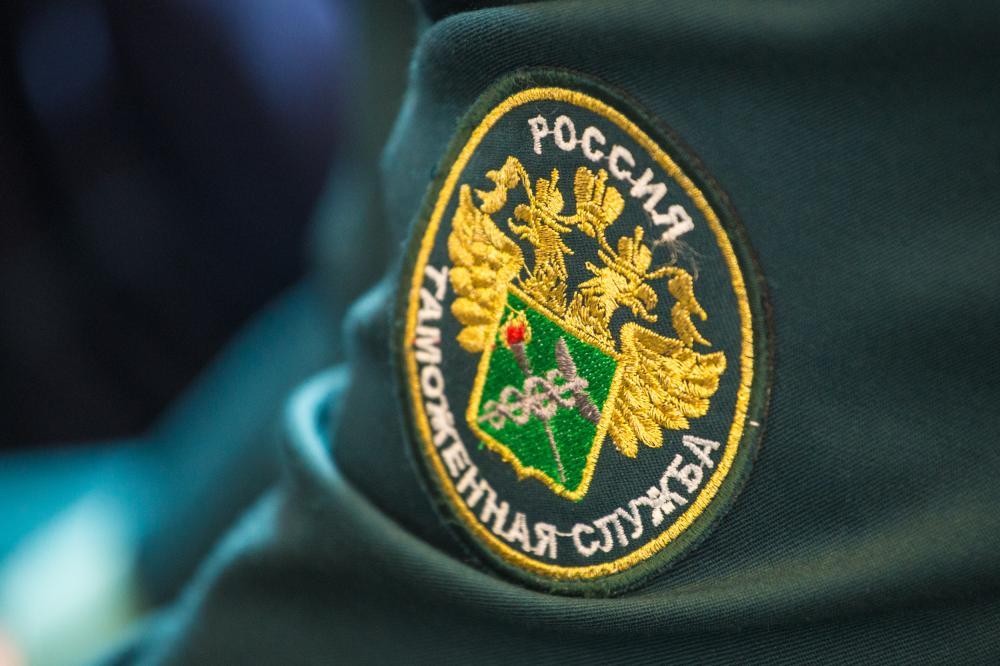 Таможенная служба России