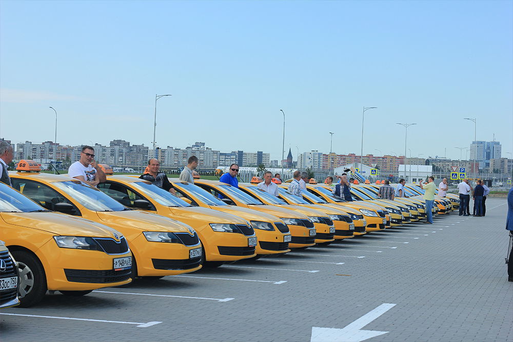 Автопарк такси