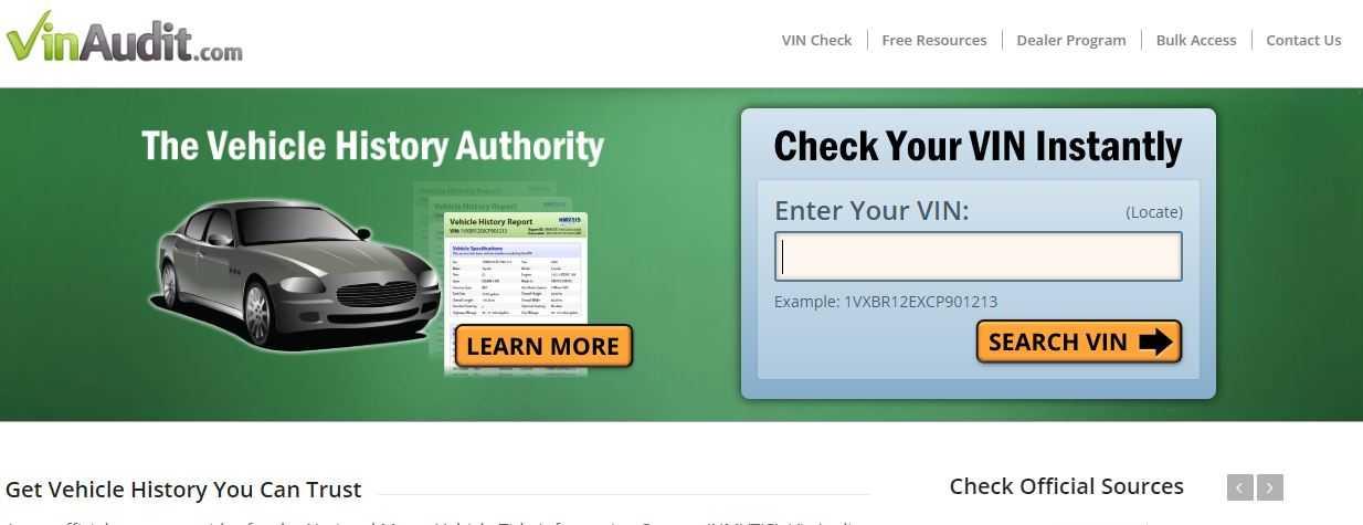 Сайт проверки VIN Vinaudit