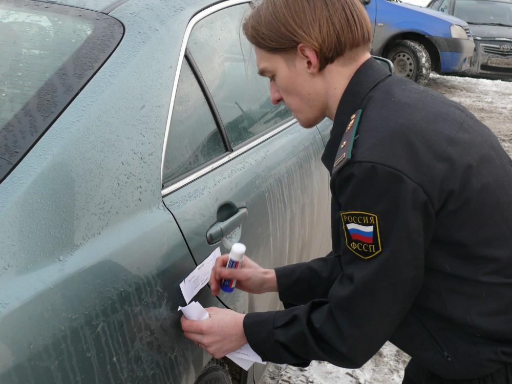Автомобиль под арестом