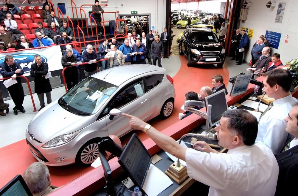 Торги на автомобильном аукционе