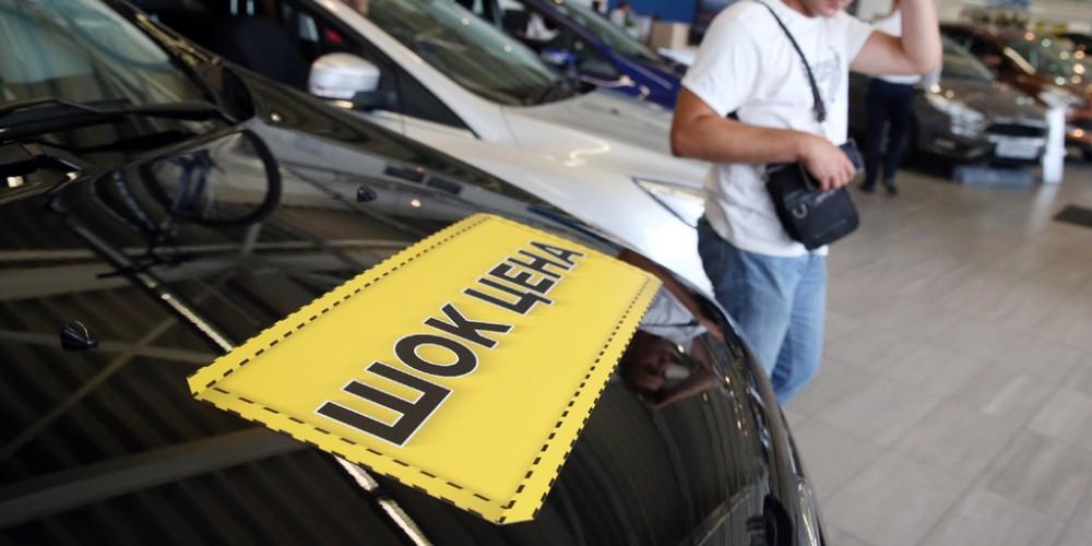 Цена автомобиля при продаже