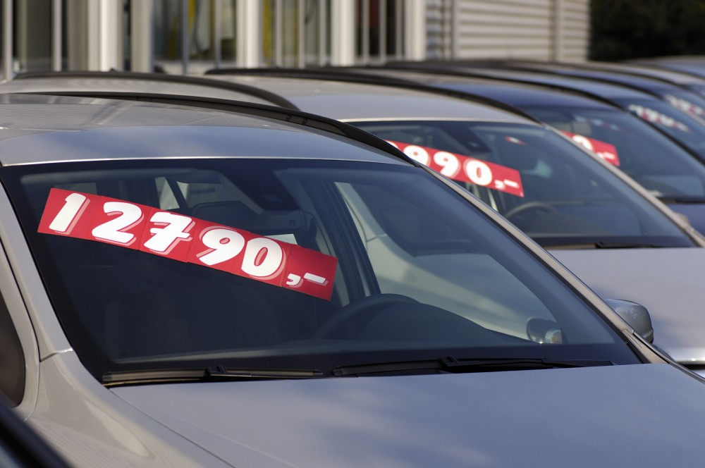 Цена на б/у автомобиль