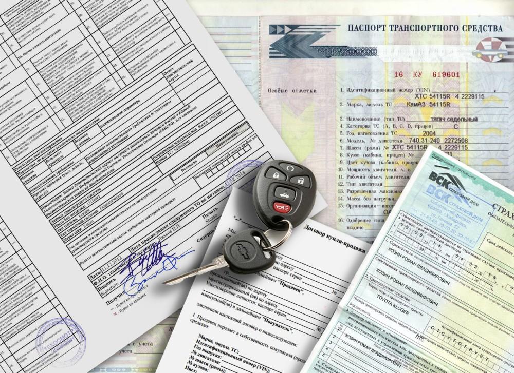 Необходимые документы для иностранных граждан