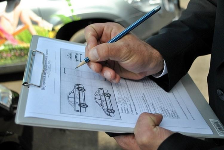 Экспертиза автомобиля страховой компанией