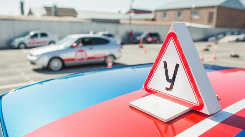 Площадка для учебного вождения