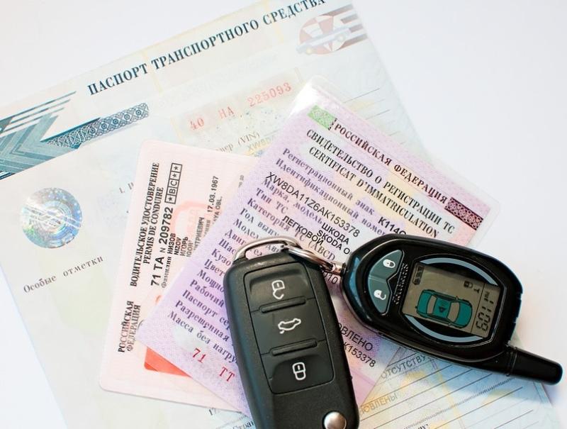 Основные причины из за которых водительские права оказались недействительными.