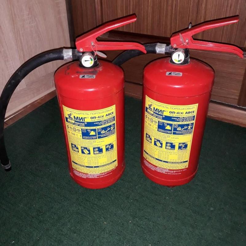 Огнетушитель МИГ ОП-2