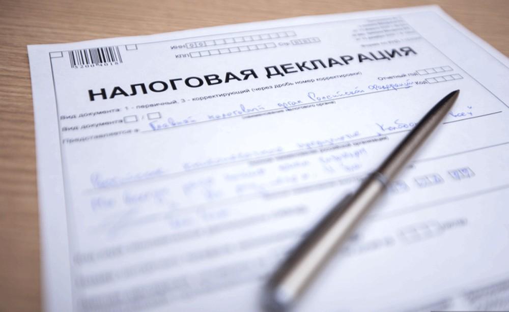 Налоговая декларация образец