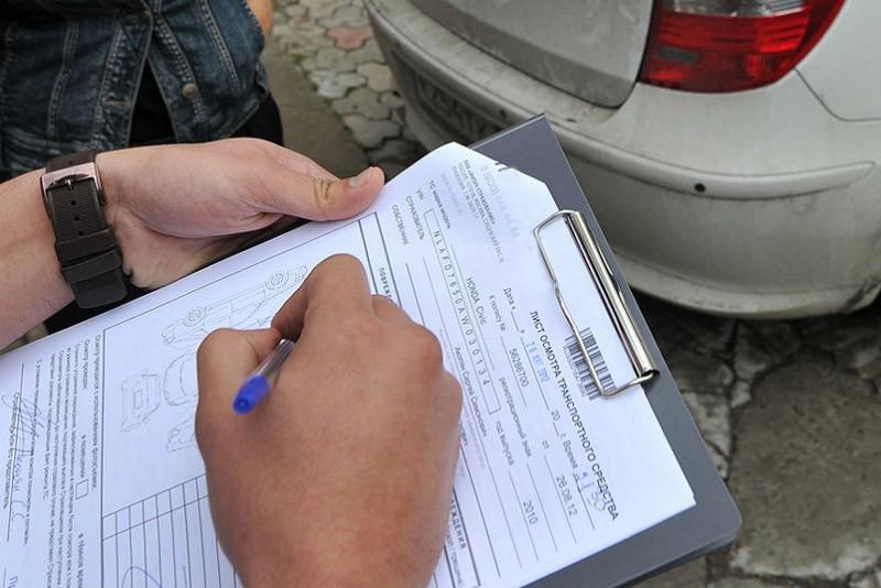 Лист осмотра транспортного средства