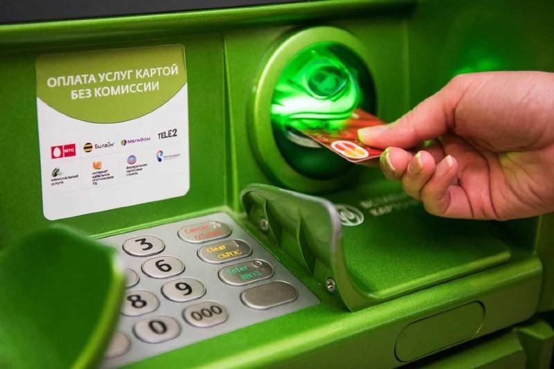Оплата штрафа ГИБДД через банкомат