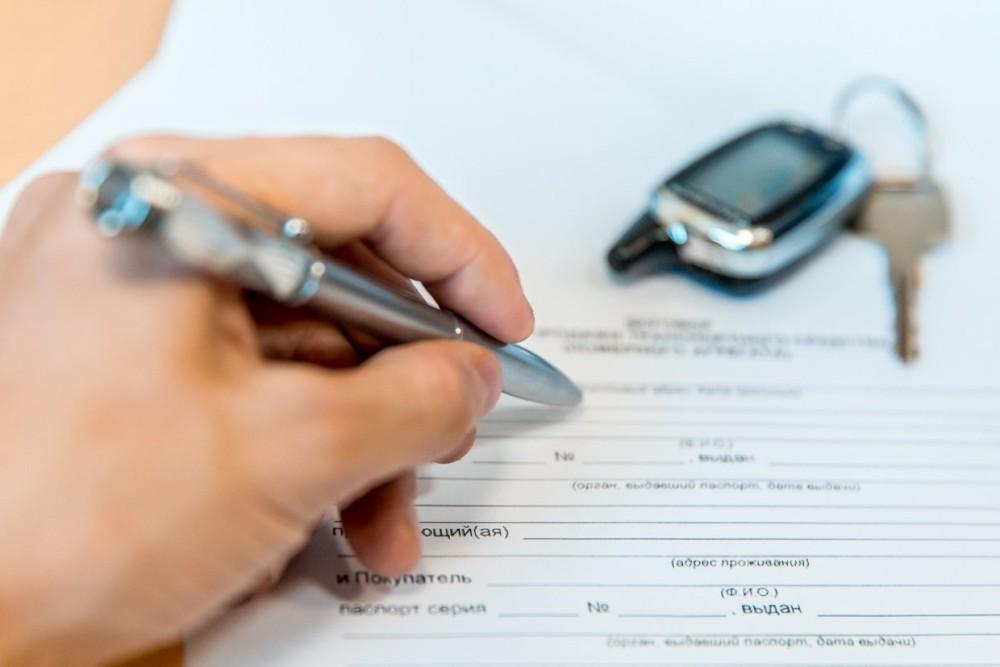 Заявление на снятие машины с учёта
