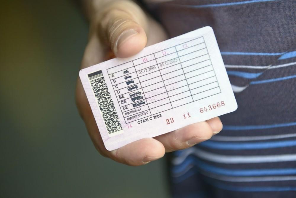 Как выглядят водительские права