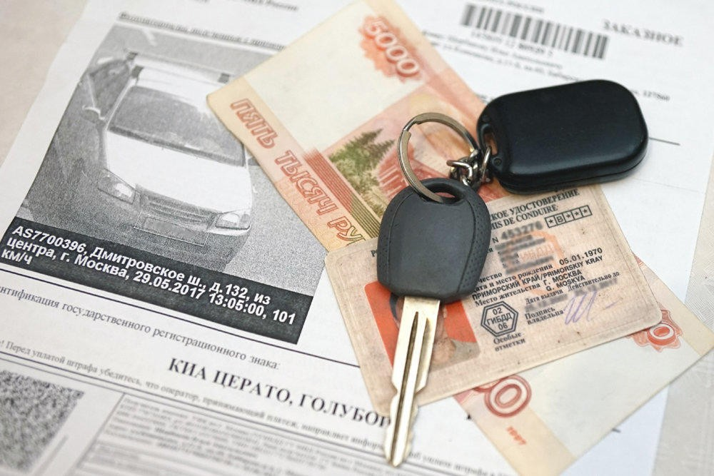 Штрафы ГИБДД на автомобиль