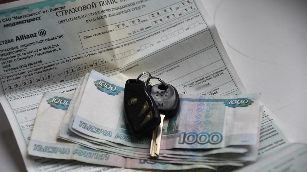 Деньги по страховому полису ОСАГО
