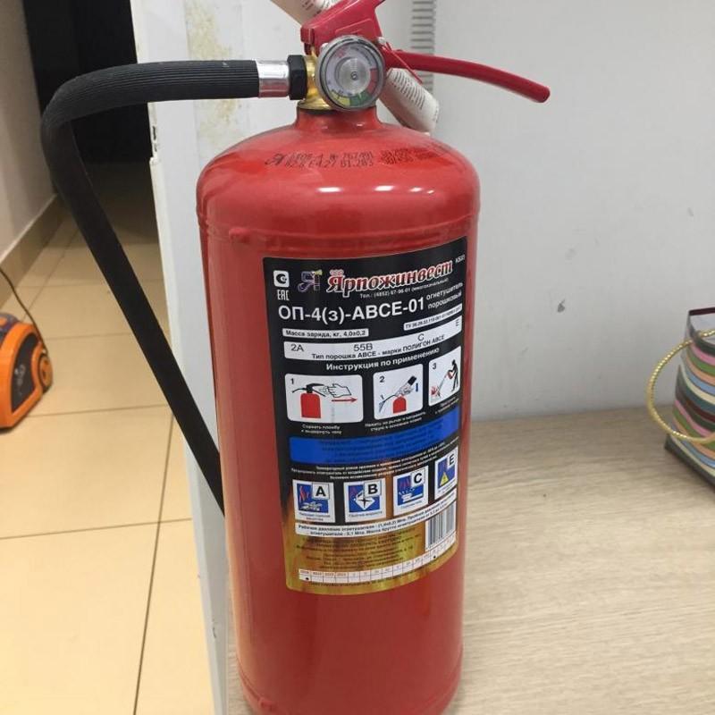 Огнетушитель Ярпожинвест ОП-2