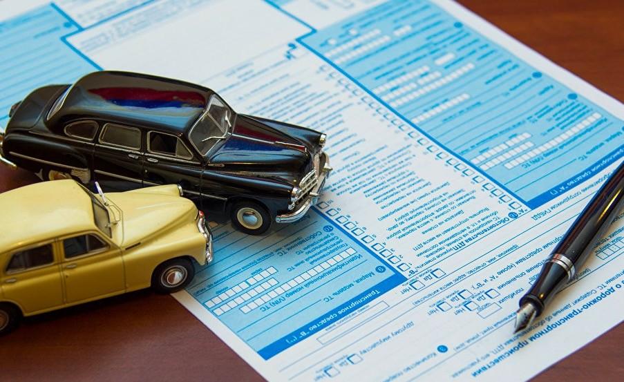 Европротокол для получения страховки