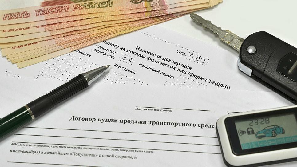 Заполнение документов на продажу авто