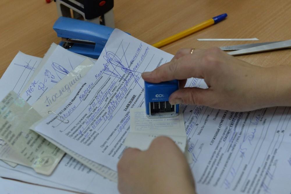 Документы на снятие авто с учёта