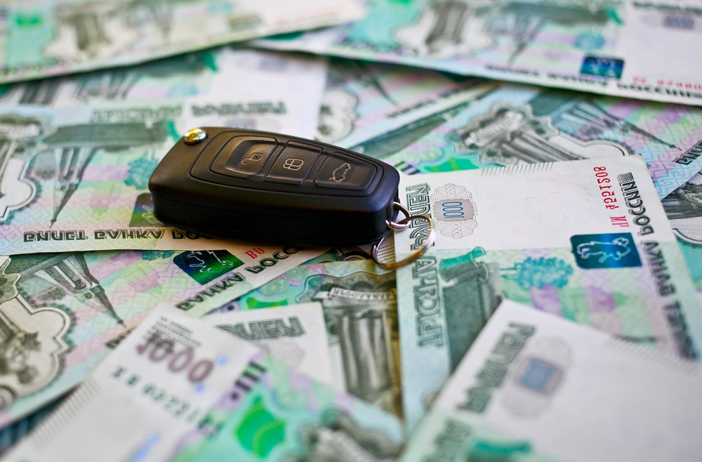 Деньги и ключи от авто