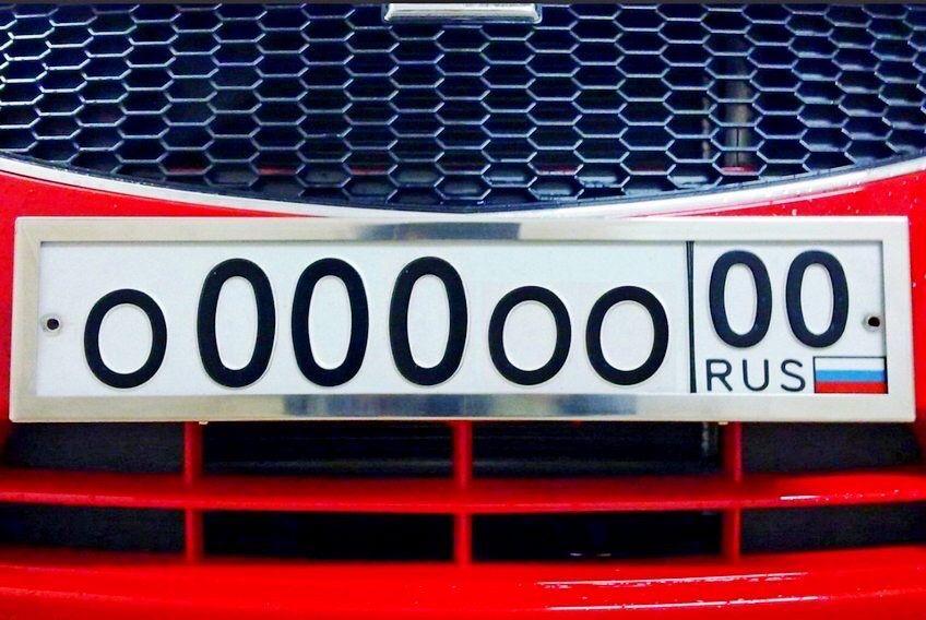 Красивый автомобильный номер