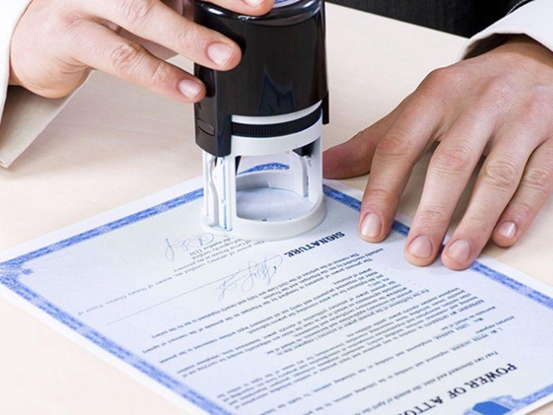Выдача документов после проведения оценки наследства