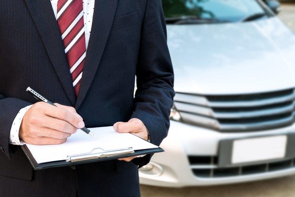 Оформление документов на авто