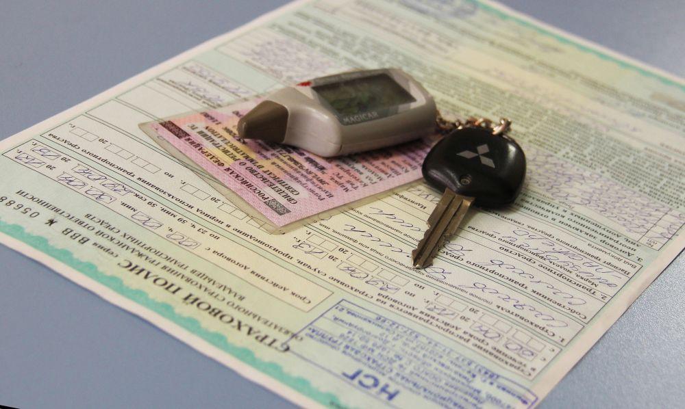 Страховка и СТС автомобиля