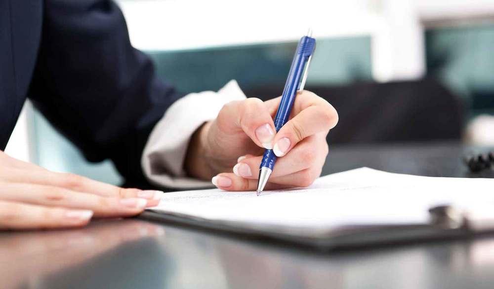 Заполнение документа от руки