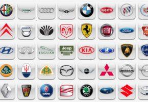Все автомобильные марки